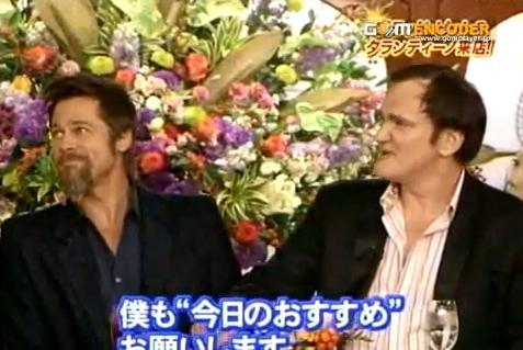 http://ramascreen.com/wp-content/uploads/2009/11/Brad-Pitt-And-Quentin-Tarantino.JPG
