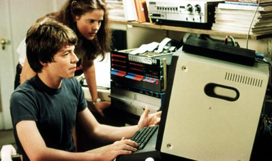 фильмы с компьютерами