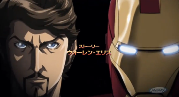 http://ramascreen.com/wp-content/uploads/2010/10/Iron-Man-Anime.png